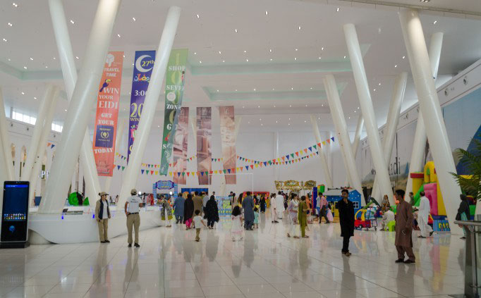 Packages Mall Pakistan view 3