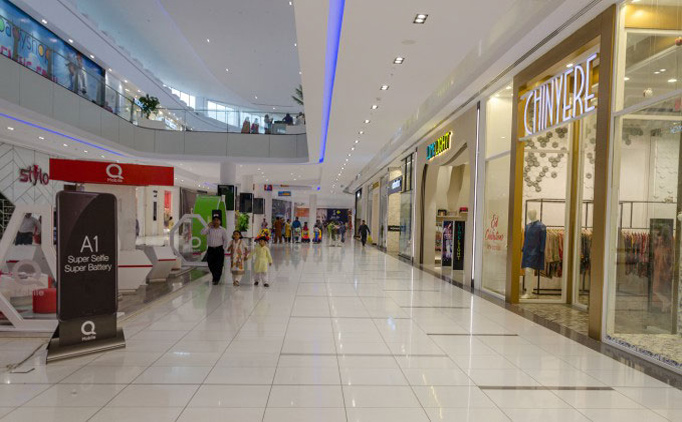 Packages Mall Pakistan view 1